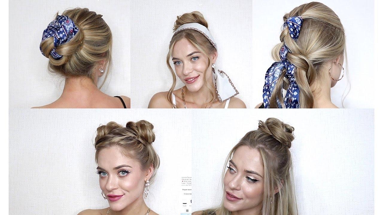 5 ИДЕЙ СТИЛЬНЫХ И БЫСТРЫХ ПРИЧЕСОК НА ЛЕТО | SUMMER TRENDY HAIRSTYLES 2021 | Pinterest hairstyles