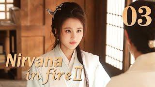 Nirvana In Fire Ⅱ 03(Huang Xiaoming,Liu Haoran,Tong Liya,Zhang Huiwen)