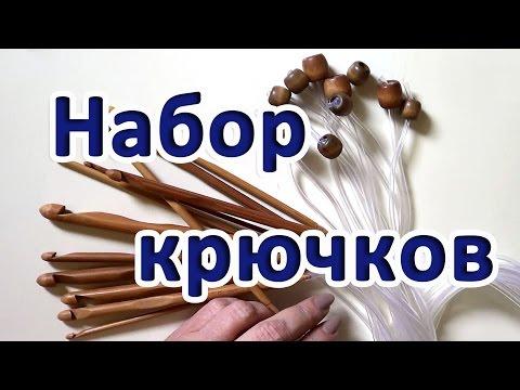 Вязание по кругу крючком на леске (1 вариант стыковки) ТУНИССКОЕ ВЯЗАНИЕ