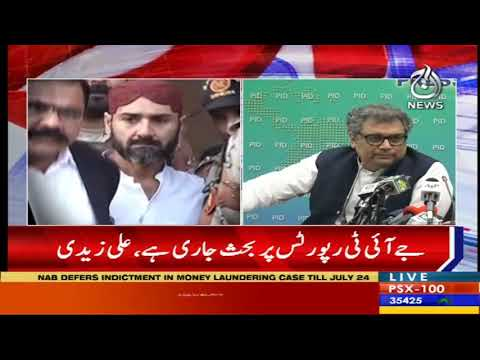 Headlines 3 PM | 7 July 2020 | Aaj News | AJT