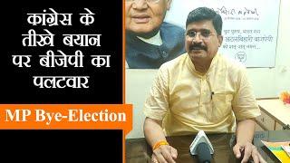 Digvijay Singh के ट्वीट पर मध्य प्रदेश में सियासी हलचल| MP Political Updates
