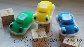 Мыловарение• Машинки - мыло ручной работы• Обзор форм• МК• Soap