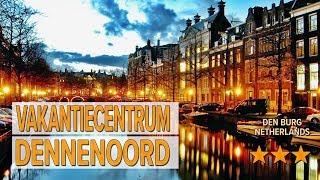 Vakantiecentrum Dennenoord hotel review   Hotels in Den Burg   Netherlands Hotels