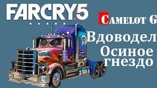 Far Cry 5 тайник Осиное Гнездо Вдоводел Camelot G обзор видео прохождение.