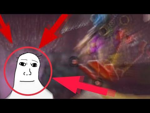 Джон Сина | приколы драйв хет #1