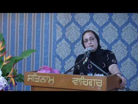 Associate Professor Dr Harshinder Kaur | Sikhi - The Arts Of Living