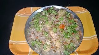 Sabudana ki Khichdi ! Sago khichdi ! By kanchan cooking recipe
