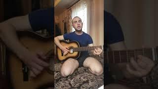 Песни под гитару-Тополя.