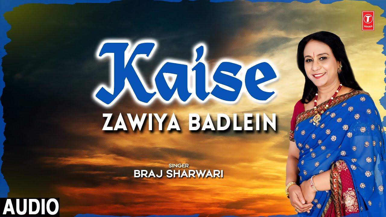 Kaise Zawiya Badlein New Full Hindi Full (Audio) Song | Braj Sharwari | New Song 2021