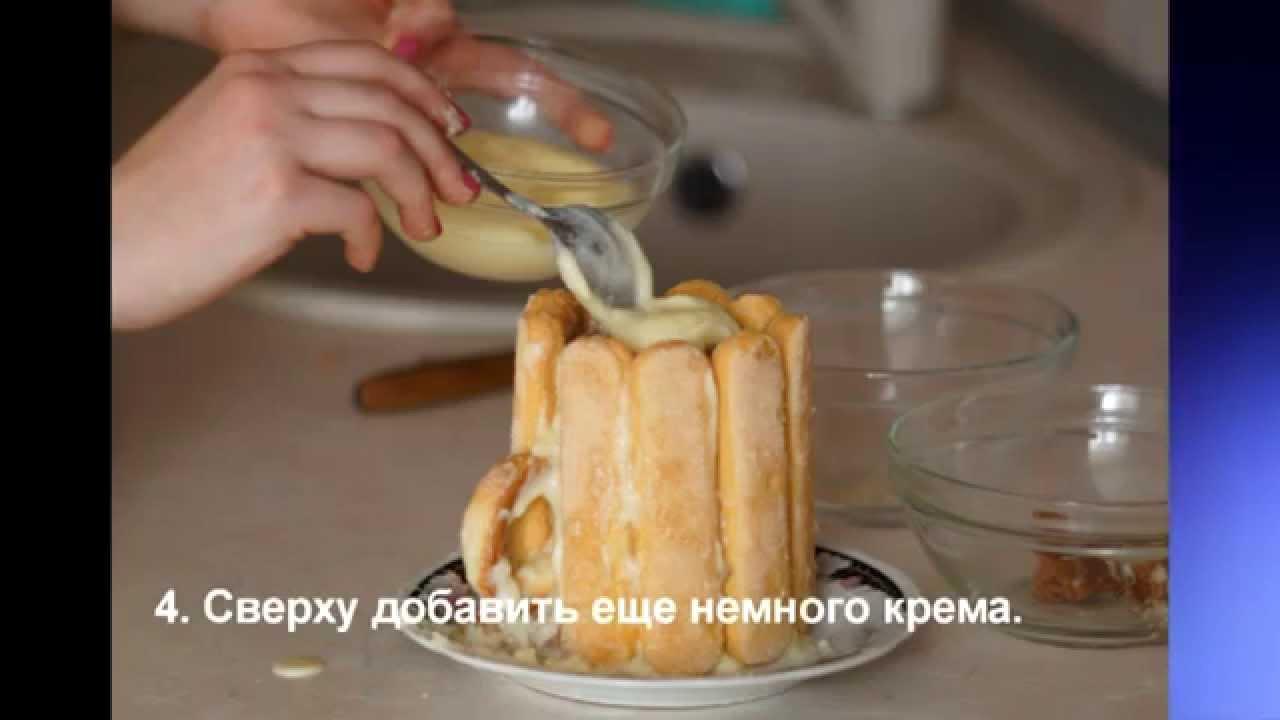 рецепт торта пивной кружки с мастики