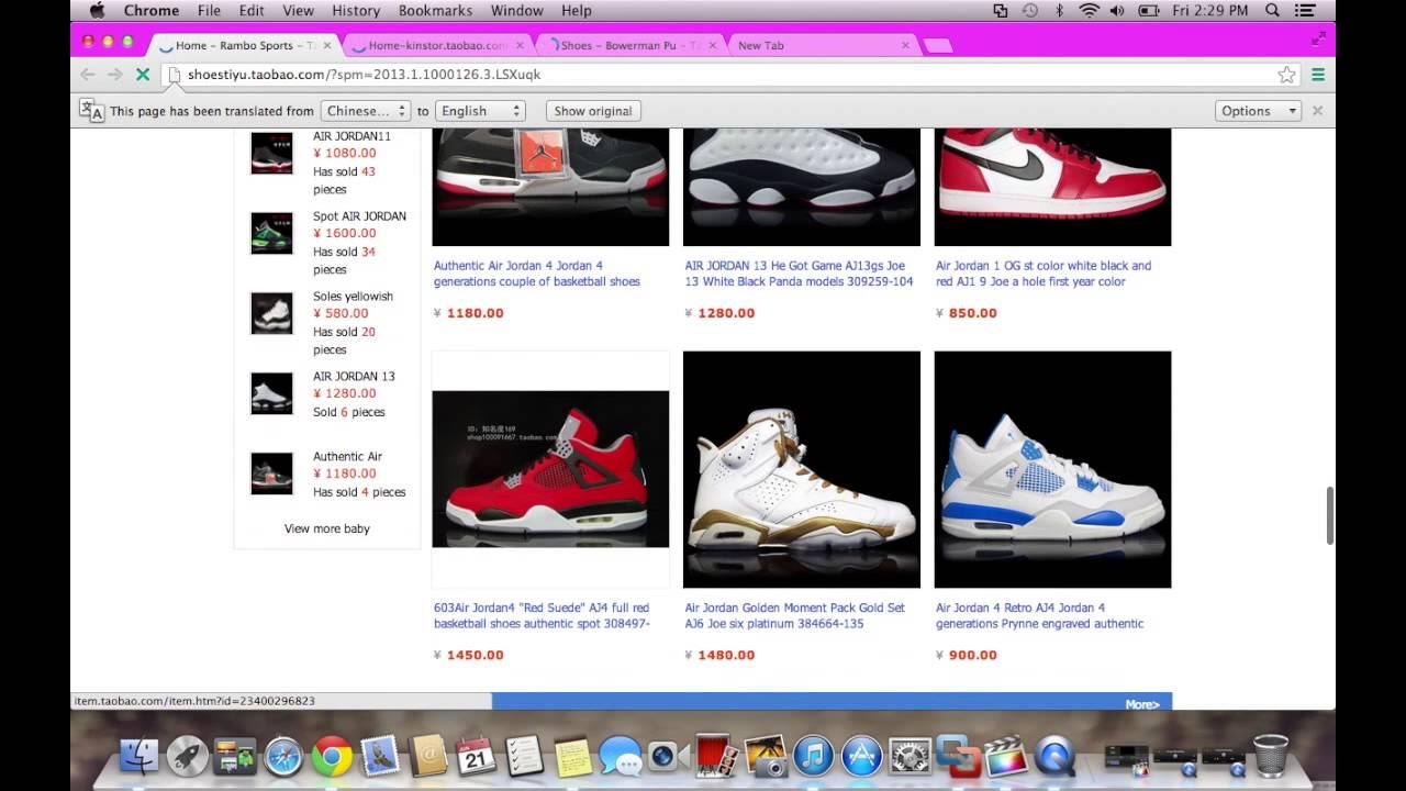 ce5b6953c43 Taobao Sneaker Sellers - YouTube