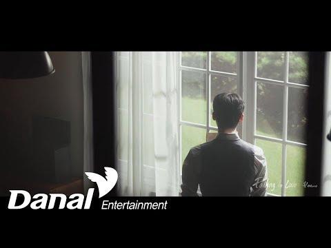 [Teaser] 흰(Heen) - '사의찬미 OST Part.3' - Falling in love (He Hymn of Death OST)