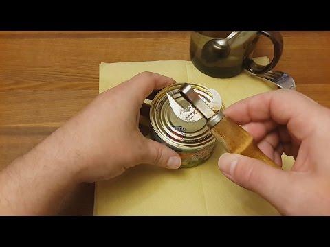 Как открыть банку тушенки