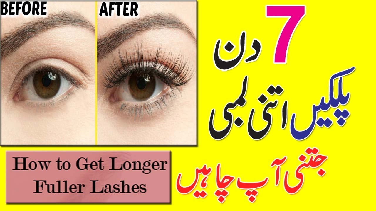 How To Grow Longer Eyelashes At Home In 7 Days Beauty Tips In
