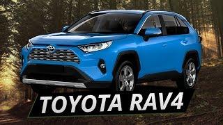 Хватит ли Toyota RAV4 для большой семьи? | Семейный тест-драйв