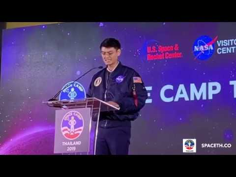 BNK48 @ Space Camp Thailand | [ 29 August 2019 ]