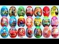 ❀  36 Surprise Eggs ❃ Disney CARS ❀ MARVEL ❀ HELLO KITTY PARTYS ❀ SpongeBob ❀pider Man ❀ ANIMALS