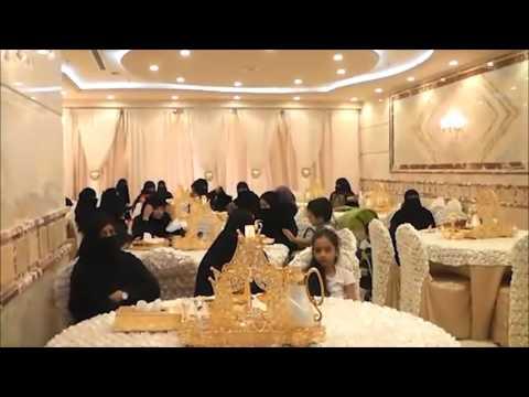 Heera Group Iftar Party Macca KSA 2016