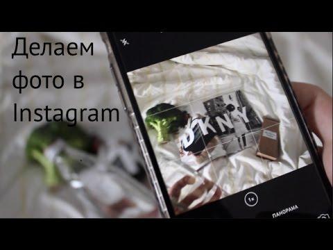 Как вести Instagram #2    Приложения для обработки фото