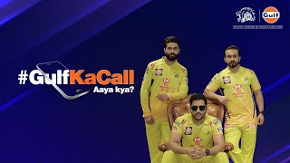 #GulfKaCall - Aaya Kya?