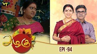 Azhagu | அழகு | Tamil Serial | Full HD | Episode 94 | Revathy | Sun TV | 13/03/2018 | Vision Time