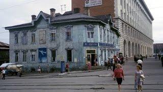 Хабаровск / Khabarovsk in 1964