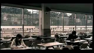 [MV - HD] Danson Tang - Ai Wo (Love Me)