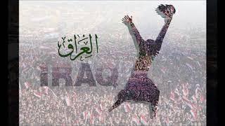 من منشور الثورة، نص شعري Bahira Abdulatif  poem Octavilla para una revolución  25  oct  2019