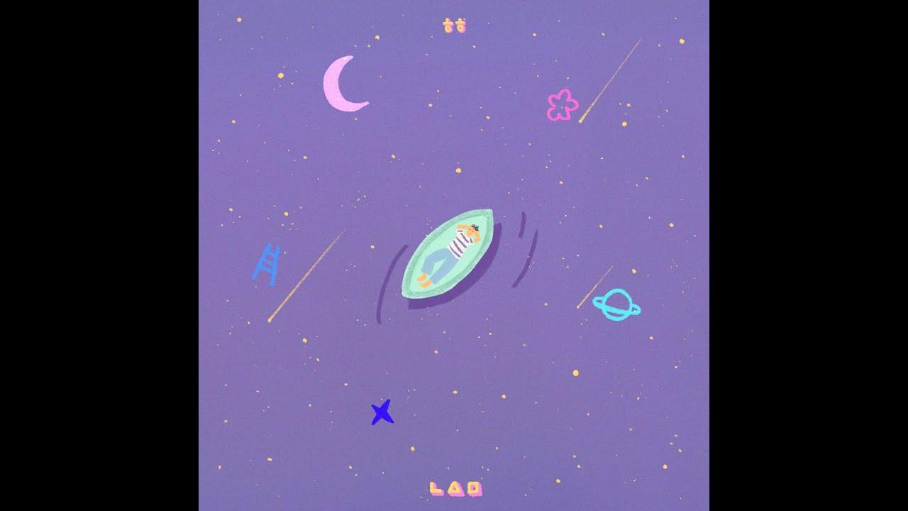 휘현 - 눈속말 Official lyrics video