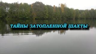 видео Поиски рыбы-сатаны!