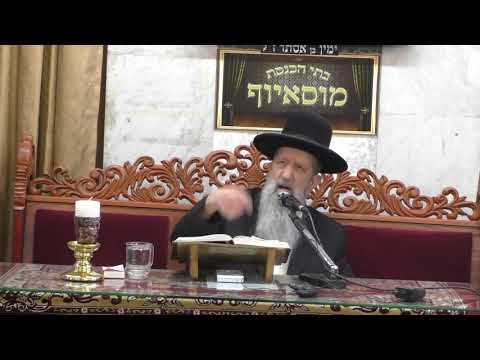 הרב מוצפי חיי שרה תשעט - שיעור ברמה גבוהה על חיי שרה 1 מומלץ rabbi mutzafi haye sarah