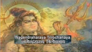 Shiv Panchakshar stotra with Hindi English Lyrics By Anuradha Paudwal I Shiv Mahimn Stotram