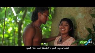 Raksha Sinhala Film Trailer by www films lk