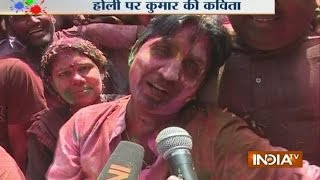 Kumar Vishwas Celebrating Holi with His Poetry