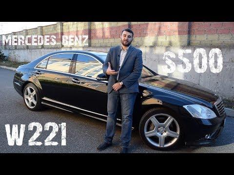 Обзор Mercedes-benz W221. 800 т.р. и ты король.