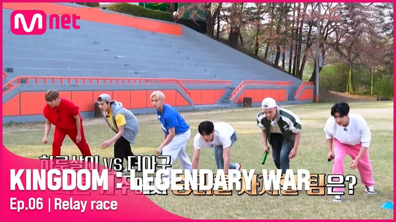 [6회] 마지막 역전 찬스가 달린 '운동회의 꽃♥' 계주!#킹덤:레전더리워 |  EP.6 | Mnet 210506 방송