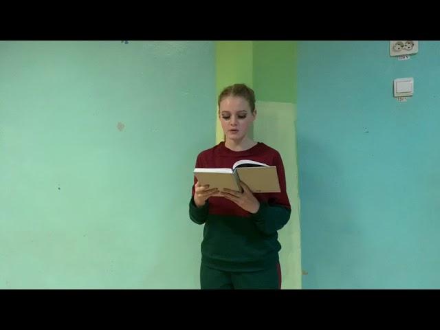 Варлакова Дарья читает произведение «Снова сон, пленительный и сладкий...» (Бунин Иван Алексеевич)
