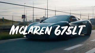 McLaren 675LT | Autovideo