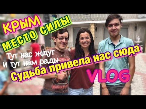 Первый день в Евпатории, пляж, столовые и прогулка. Крым 2020. Влог.