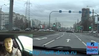 Урок 21. Разворот на перекрестке с трамвайными путями