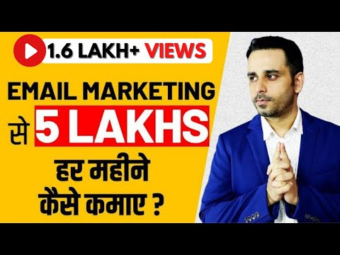 Email Marketing se 5 Lakhs per month kaise kamaye