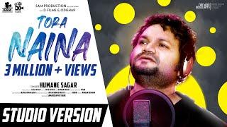 Tora Naina ¦ Humane Sagar ¦ New Odia Sad Song ¦ Asad Nizam ¦ Raja D ¦ Dfilms ¦ Vocal Version¦OdishaR