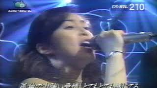 I Have Never Seen、2番目の映像 with 工藤 静香 安室奈美恵の曲.