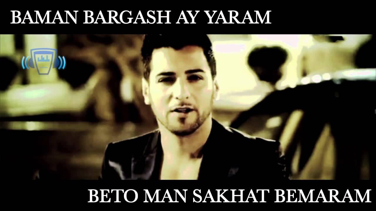 Afghan Jalebi (Ya Baba) Full Song with LYRICS   Phantom ...