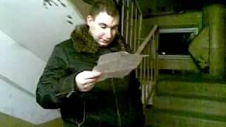 Леха Сифреди (порно-кастинг)