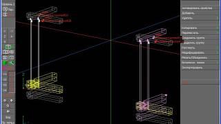 Урок CadWork Проектирование брусового дома (Часть 4)