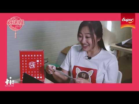 【SUPER好运程2019】马:贵人多助福星照 春风得意好运势
