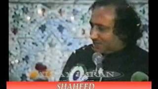 00808 SHAHEED SYED MOHSIN NAQVI