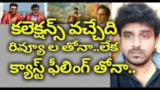 Vinaya videya raama one week, f2 five days, ntr katha naayakudu 1st week collections report
