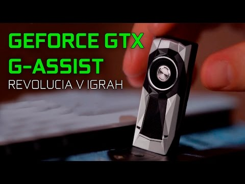 GeForce GTX G-Assist в ПК – Революционная технология для игр от NVIDIA!!!